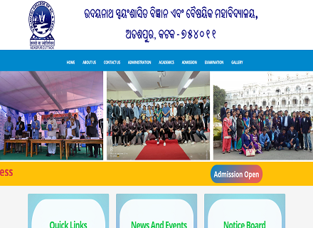Udayanath Autonomous College Website